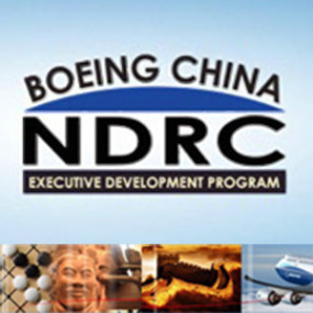 Chinese Federal NDRC Tour
